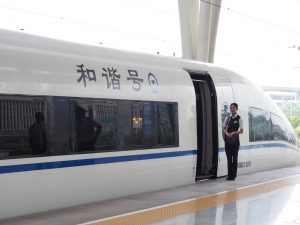 中国版新幹線『和偕号』