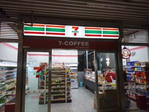 中国のコーヒー事情